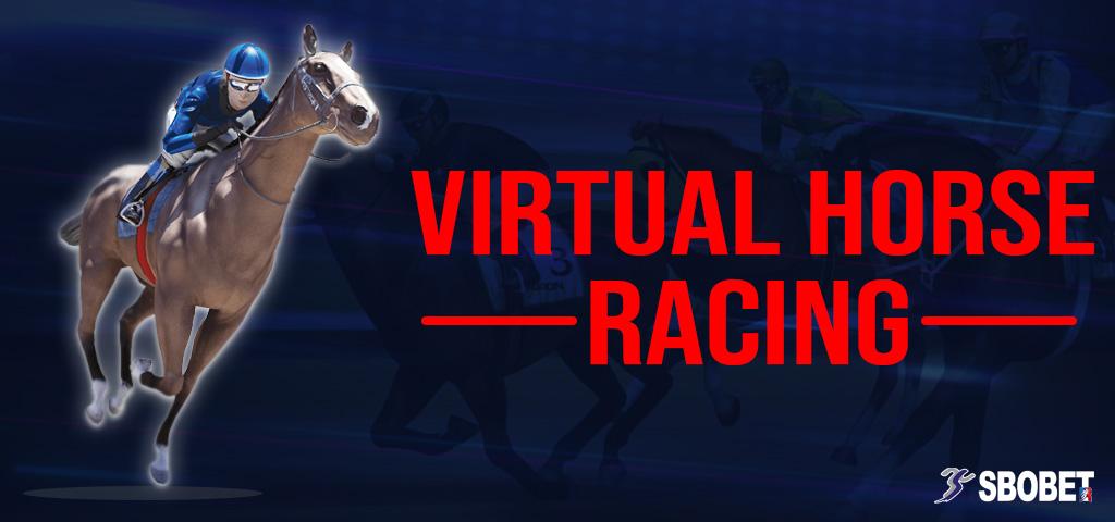 แทงเเข่งม้าเสมือนจริง อีก 1 รูปแบบการแทงพนันออนไลน์เสมือนจริงที่ยอดเยี่ยม