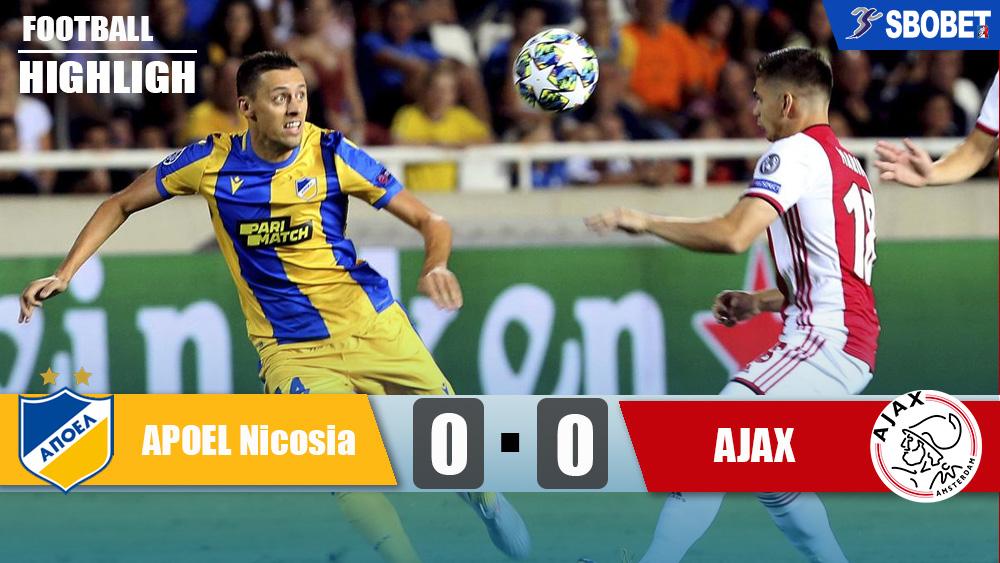 อโปเอล นิโคเซีย 0-0 อาหยักซ์ อัมสเตอร์ดัม ไฮไลท์บอล ดูบอลย้อนหลัง