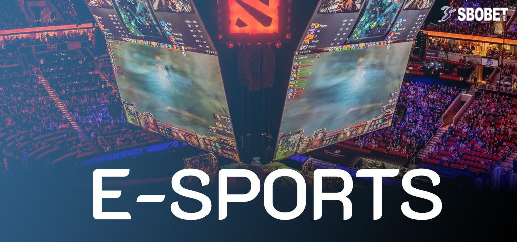 พนัน E SPORTS การพนันออนไลน์การแข่งขันเกมส์ระดับโลกที่ได้รับความนิยม