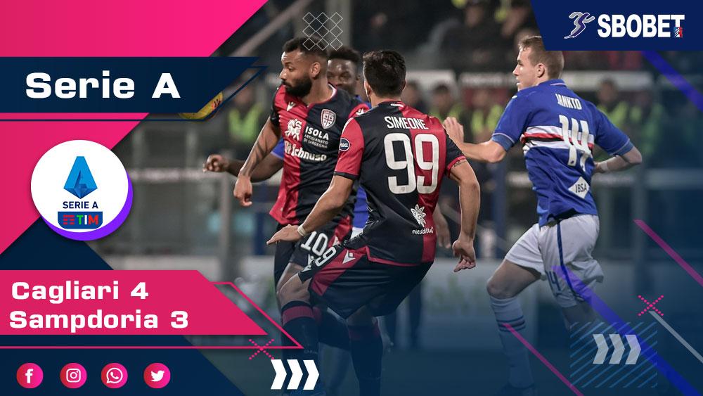 กายารี่ 4-3 ซามพ์โดเรีย ดูบอลย้อนหลัง กัลโช่ เซเรียอา อิตาลี