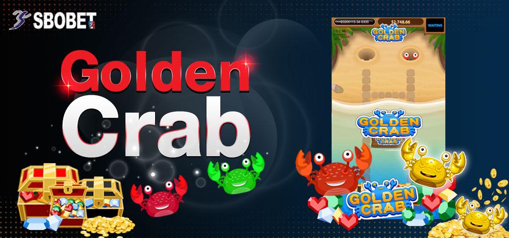 GOLDEN CRAB SBOBET เป็นอีกเกมหนึ่งที่เล่นง่ายมากๆแถมได้เงินจริงๆด้วย