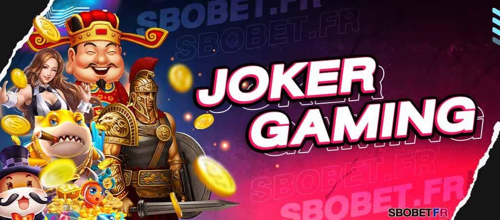 JOKER GAMING SBOBET (โจ๊กเกอร์เกมส์) ค่ายสล็อตและเกมคาสิโนยอดนิยม
